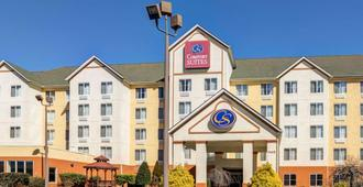 Comfort Suites Airport - Charlotte