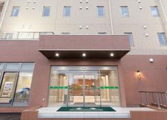 Hotel Wakamatsu Excel - Isesaki - Building