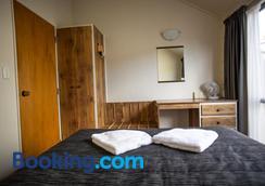 Bennetts Thermal Pools Motor Inn - Tauranga - Phòng ngủ