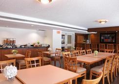 Admiral Inn Burlington - Burlington - Restaurant