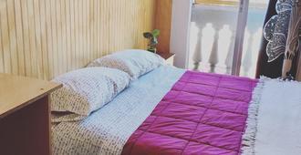 Casa Elias Valpo - Valparaíso - Bedroom