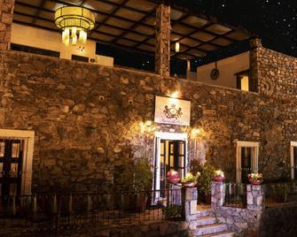 Hotel Ruinas del Real - Real de Catorce - Edificio