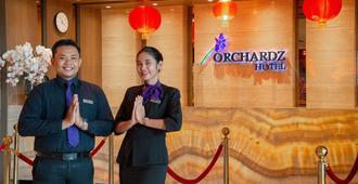 Orchardz Hotel Industri - ג'קרטה