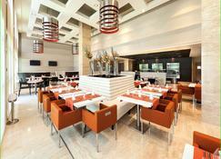 Novotel Tunis - Tunis - Restaurant