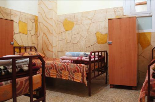 Talal Hostel - Βηρυτός