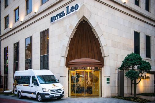 Hotel Leo - Jeju City - Κτίριο