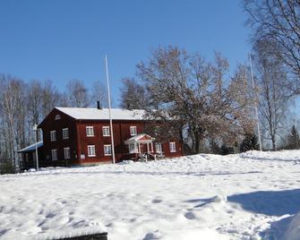 Sunne Hembygdsgard B&B - Sunne - Building