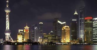 Mercure Beijing Downtown - Pekín - Vista del exterior