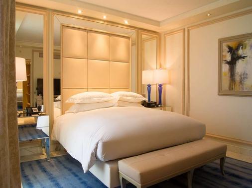 Sofitel Abidjan Hôtel Ivoire - Abidjan - Bedroom
