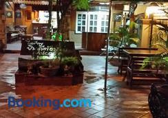 Mai Thai Guest House - Khon Kaen - Lounge