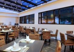 Lealea Garden Hotels-Moon Lake - Yuchi - Nhà hàng