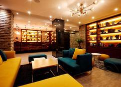 Urban Island Hotel - Jeju City - Lounge