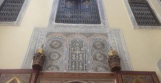 Dar El Karaweiene - Fez