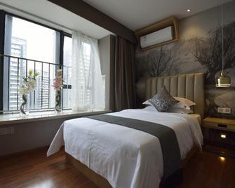 Guangzhou Ahotel Service Apartment - Nansha - Bedroom