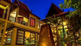 The Privilege Floor By Borei Angkor - Siem Reap - Building