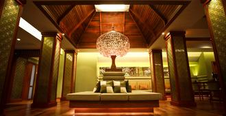 The Privilege Floor By Borei Angkor - Siem Reap - Resepsjon