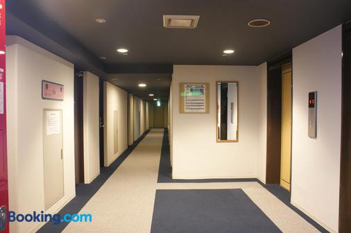 Ariston Hotel Miyazaki - Miyazaki - Tiền sảnh