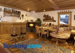 Garni La Tambra - Wolkenstein in Gröden - Restaurant