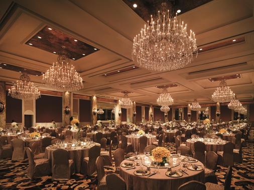 上海浦東香格里拉大酒店 - 上海 - 宴會廳