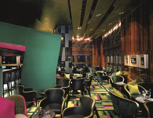 上海浦東香格里拉大酒店 - 上海 - 酒吧