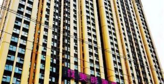 Luoyang Feronia Hotel - Luoyang