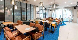Ibis Styles La Rochelle Centre - לה רושל - מסעדה