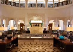 Renaissance Tlemcen Hotel - Tlemcen - Lobby