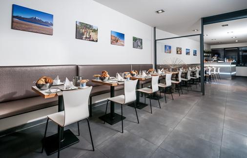 Vv Hotel B & B - Brno - Nhà hàng