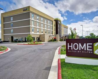 Home2 Suites by Hilton Springfield North - Springfield - Building