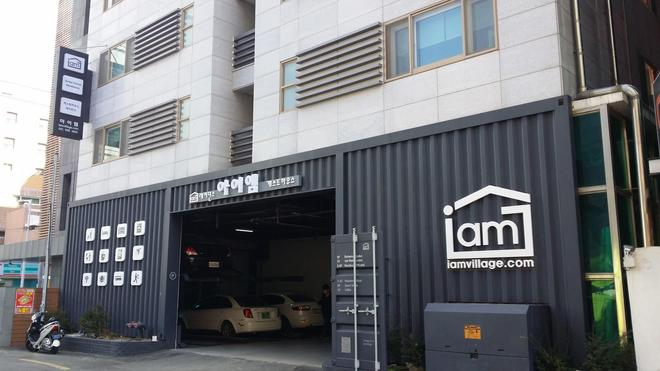 iam Residence and Guesthouse - Busan - Toà nhà