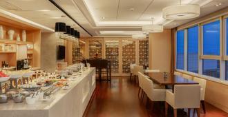 Crowne Plaza Shanghai Anting - שנחאי - מסעדה