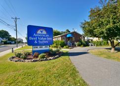 Americas Best Value Inn & Suites Chincoteague Island - Chincoteague - Rakennus