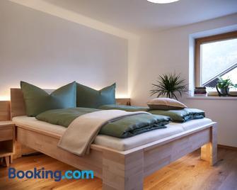 Haus Topa - Vandans - Bedroom