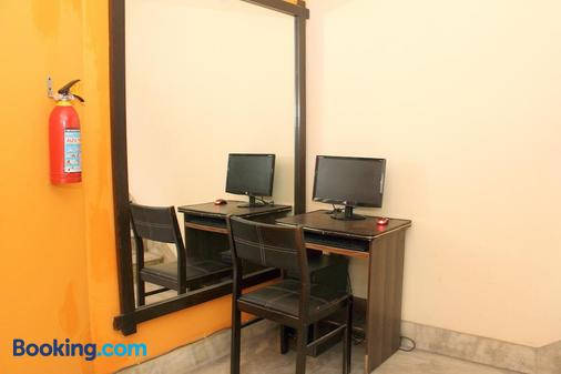 Hotel Family Home - Kathmandu - Business centre