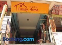 Hotel Family Home - Kathmandu - Building