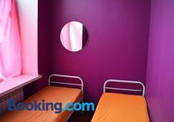 City Center Hostel - Kiev - Phòng ngủ