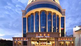深セン 上海 ホテル - 深セン - 建物