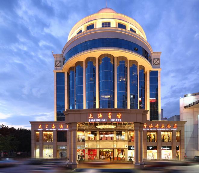 Shenzhen Shanghai Hotel - Shenzhen - Rakennus