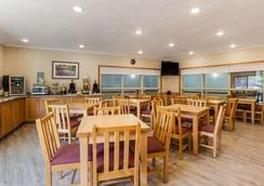 Quality Inn Petoskey - Petoskey - Restaurant