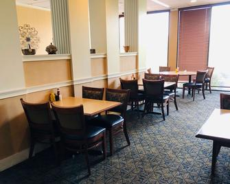Howard Johnson by Wyndham Atlanta Airport/College Park - College Park - Restaurant