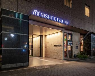 Nishitetsu Inn Nagoya Nishiki - Nagoya - Bygning
