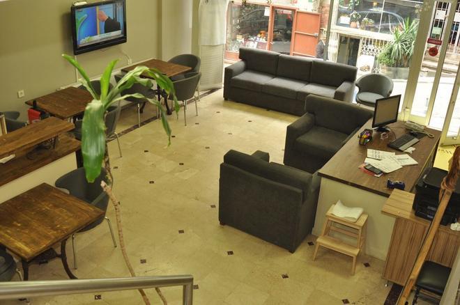 Net House Hotel - Istanbul - Lobby