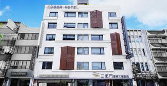 3 Door Hotel - Tainan - Building