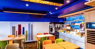 Ibis Budget Windsor Brisbane - בריסביין - מסעדה