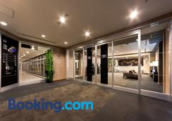 Daiwa Roynet Hotel Okayama-Ekimae - Okayama - Lobby