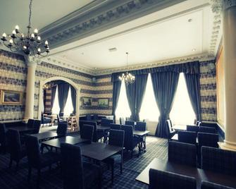 Alexander Thomson Hotel - Glasgow - Restaurant