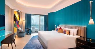 W Xian - Xi'an - Bedroom
