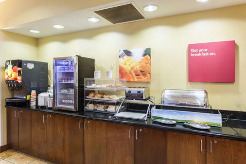 Comfort Suites East - Lincoln - Buffet