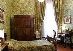 Mingyang Hotel - Haikou - Bedroom