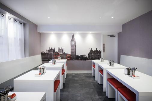 美利迪亞納酒店 - 倫敦 - 倫敦 - 建築